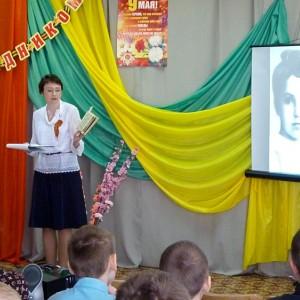Выступление методиста МЦДБ Т. В. Черновой, посвященное жителям блокадного Ленинграда