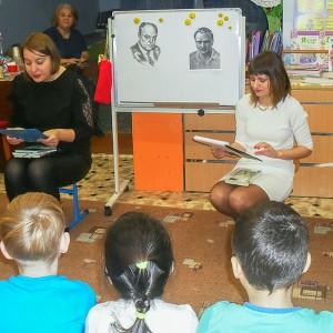 Добрая книга — малышам. Фото 1