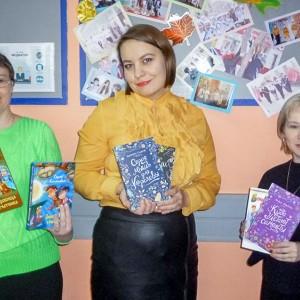 Книжные бродилки. Фото 1
