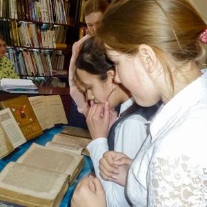 Читайте добрые книги! Фото 5