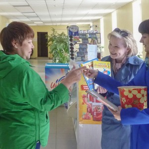 Акция к Общероссийскому дню библиотек «Читающий автобус». Фото 1