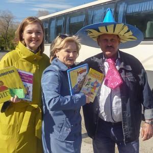 Акция к Общероссийскому дню библиотек «Читающий автобус». Фото 2