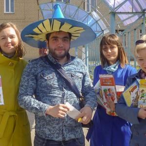 Акция к Общероссийскому дню библиотек «Читающий автобус». Фото 3