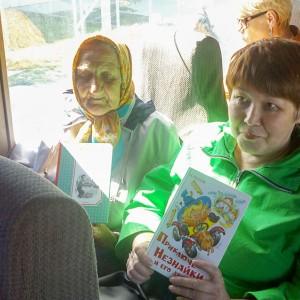 Акция к Общероссийскому дню библиотек «Читающий автобус». Фото 5