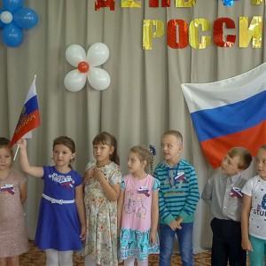 Этот флаг все в мире знают. Фото 2
