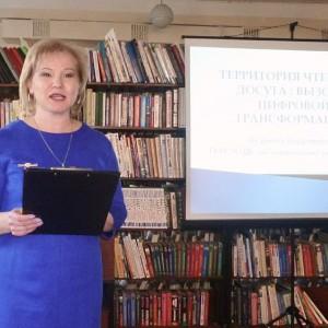 Библиотекари тоже учатся. Фото 3