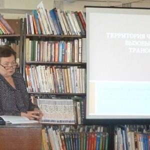 Библиотекари тоже учатся. Фото 4
