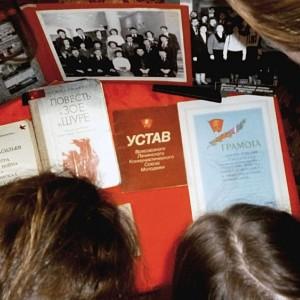 Навстречу Комсомолу. Фото 3