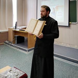 Книжные тайны православия. Фото 1
