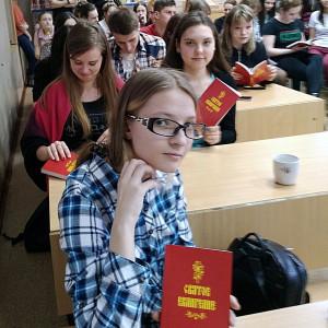 Книжные тайны православия. Фото 2