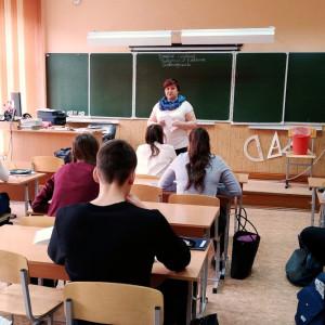 «Российская молодежь против ВИЧ!» Фото 2
