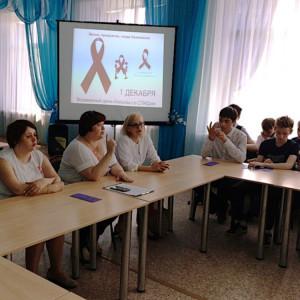 Общероссийская акция «Стоп ВИЧ.СПИД». Фото 1