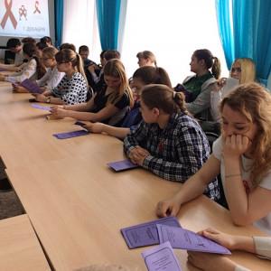 Общероссийская акция «Стоп ВИЧ.СПИД». Фото 2