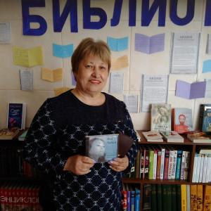 Поздравляем читателей библиотеки! Фото 4