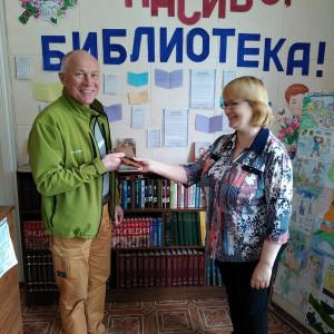 Поздравляем читателей библиотеки! Фото 9