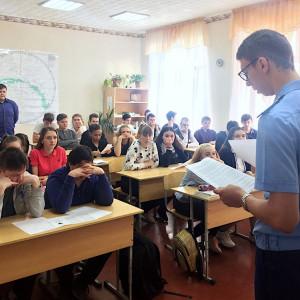 Урок правовых знаний от прокуратуры Коркино. Фото 2