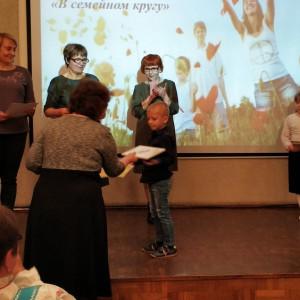 Дошкольники приняли участие в VII районном песенно-поэтическом фестивале «В семейном кругу». Фото 4