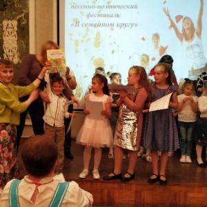 Дошкольники приняли участие в VII районном песенно-поэтическом фестивале «В семейном кругу». Фото 5