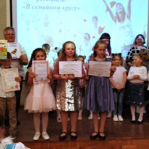 Дошкольники приняли участие в VII районном песенно-поэтическом фестивале «В семейном кругу». Фото 6