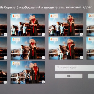 Интерактивное путешествие по Южному Уралу. Фото 5