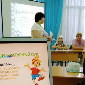 Литературный суд в кукольной стране. Фото 7