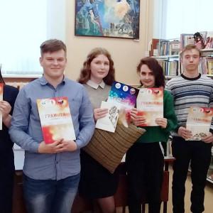 Молодые поэты на пути к успеху… Фото 6