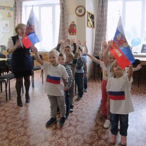 Трёхцветный и гордый Отечества флаг. Фото 1