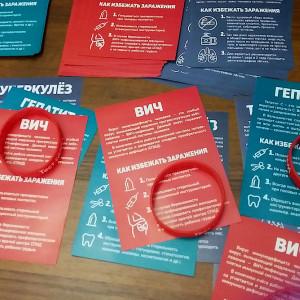 Информационный щит от СПИДа. Фото 2