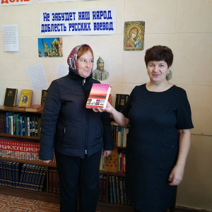 «Не забудет наш народ доблесть русских воинов». Фото 3