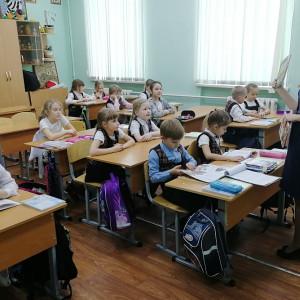 Из века в век России слава. Фото 2