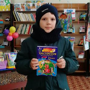 Подари с любовью книгу! Фото 2
