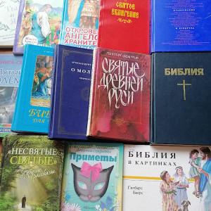 День православной книги. Фото 1
