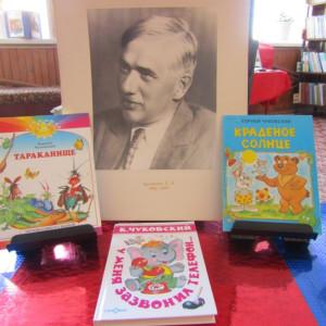 Добрый праздник книг. Фото 2