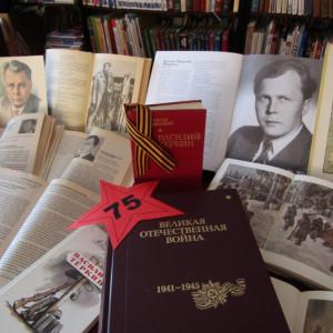 Добрый праздник книг. Фото 3
