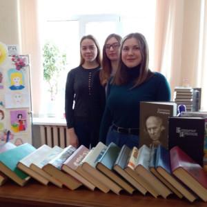 Итоги Акции «Дарите книги с любовью!» Фото 3