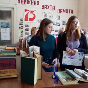 Итоги Акции «Дарите книги с любовью!» Фото 4