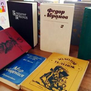 Итоги Акции «Дарите книги с любовью!» Фото 5