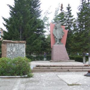 Россия, Челябинская область, Коркино, ул. Ленина
