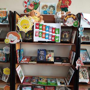 Неделя детской книги в детской библиотеке. Фото 1