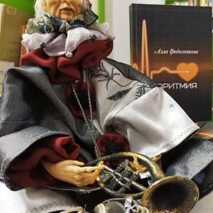 Кукла «Арлекин» создана руками Аллы Федосеенковой