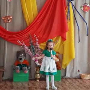 Фестиваль стихов для малышей. Фото 2