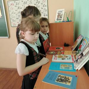 Книги на добрую память. Фото 1