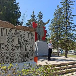 Памятник «Павшим воинам», г.Коркино, ул. Ленина