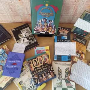 Книги про шахматы. Фото 2