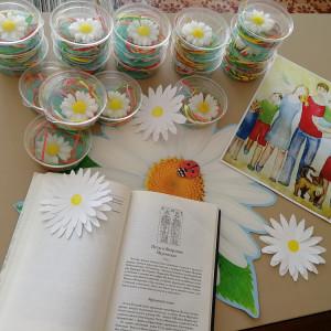 Цветы жизни в библиотеке. Фото 1