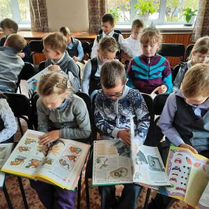 Книжные богатства для первоклассников. Фото 4