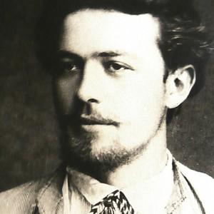 Чехов, 1889 год