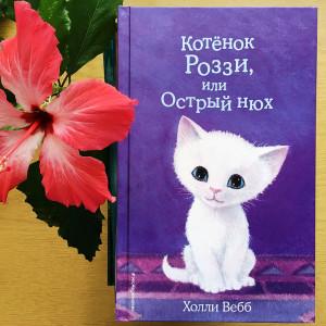О кошках, котах и котятах. Фото 2