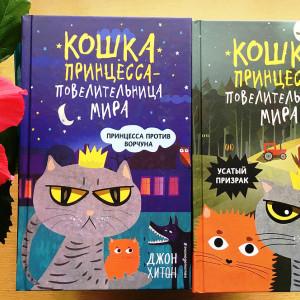 О кошках, котах и котятах. Фото 10