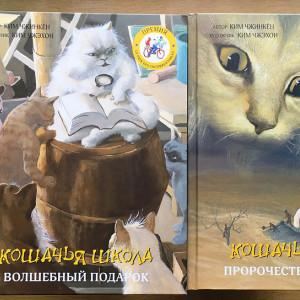 О кошках, котах и котятах. Фото 11